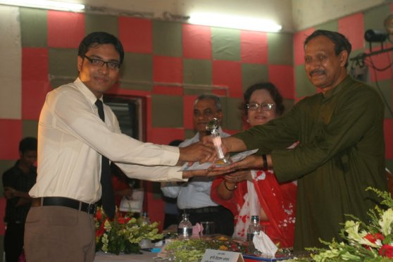 Recognition for Academic Excellence in BBA