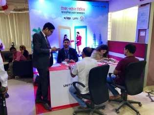 UUCB Remittance Fair