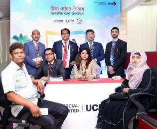 UCB Remittance Fair
